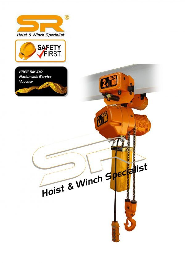Single Speed 2 Ton Chain Hoist with Motorized Trolley (5m)