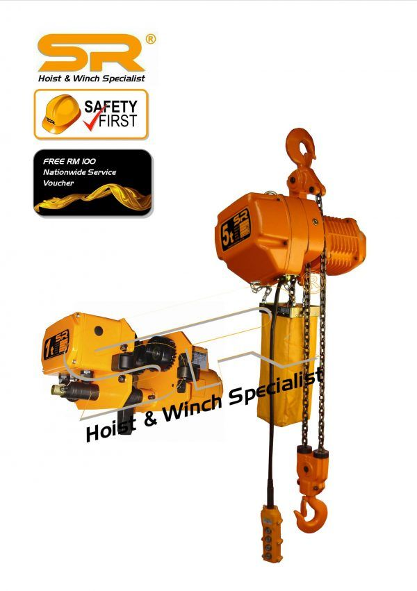 Single Speed 5 Ton Chain Hoist With Motorized Trolley (5m)